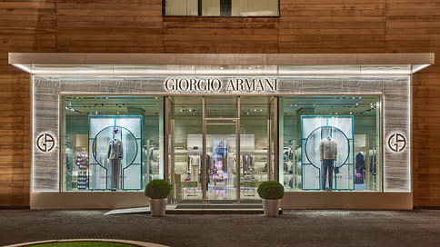 В Барвихе Luxury Village открылся обновленный бутик Giorgio Armani